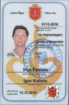 Odessa Tour Guide License (click to enlarge)